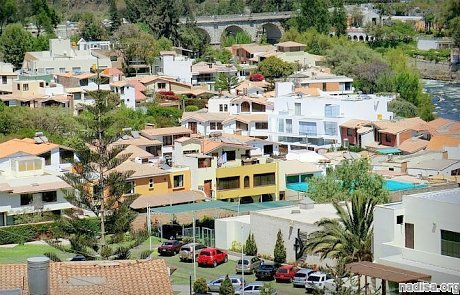 Перу «всколыхнуло» землетрясение магнитудой 6,0