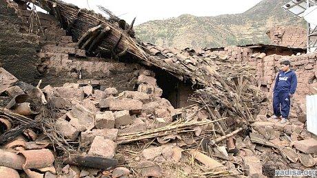 На юге Перу произошло землетрясение магнитудой 5,9
