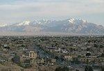 Землетрясение магнитудой 5,7 «сотрясло» юг Ирана