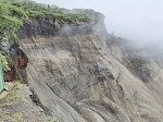 Massive landslide at Irazu volcano prompts relocation of infrastructure, Costa Rica